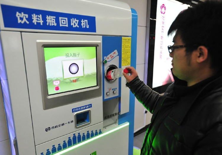 Paying With Plastic: Recycling Earns Public Transit Fares in China / Ocean Great Ideas